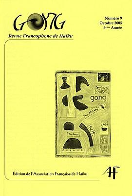 Gong 09