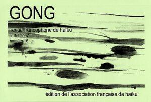 Gong 16