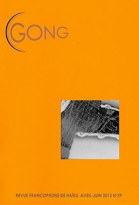 Gong 39
