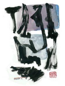 aquarelle de Roger Groslon n° 3